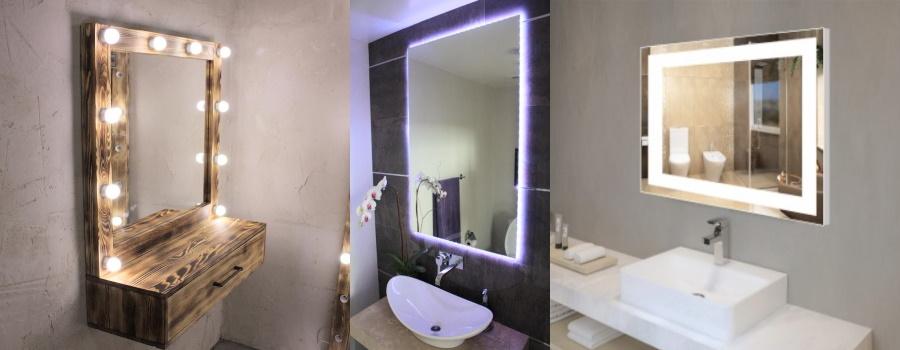 3 зеркала с подсветкой Фото