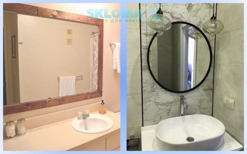 Рамки для зеркала в ванной